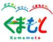 熊本県観光連盟